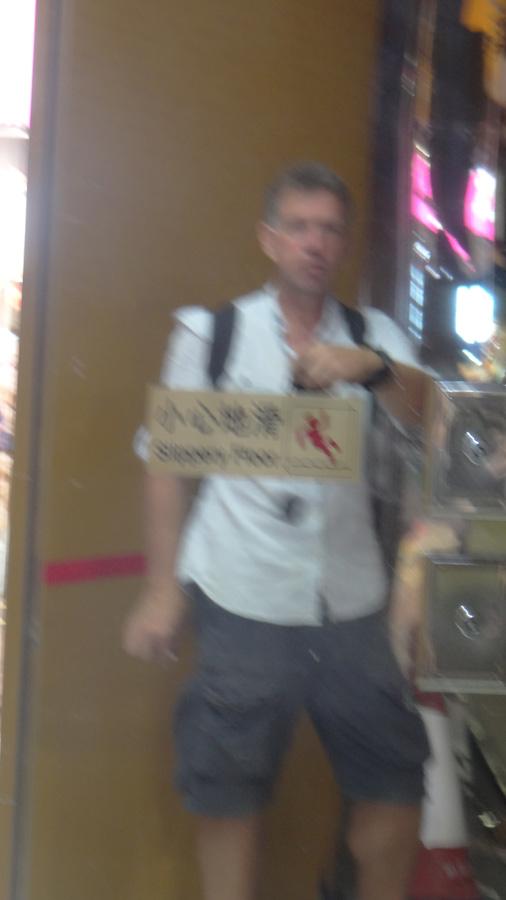 Ken Curtis in Hong Kong